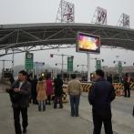 Hunan Screen