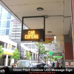 Outdoor LED Message Sign - Car Coming CPP for web